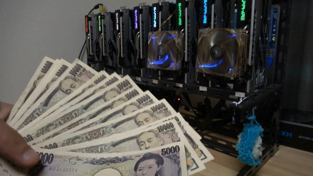 Ethereum ayda kaç para kazandırır? Ethereum gerçek paraya çevrilir mi? Ethereum hesap videoları 2