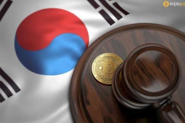 Güney Kore hükümet yetkililerine kripto para sebebiyle büyük soruşturma kapıda. | Social Coin Tube