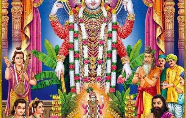 Mahanarayana Upanishad Book [pdf] Full Version Utorrent Zip